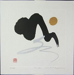 Japan  Haku Maki 1980s Lithograph