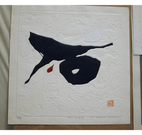 japan Haku Maki Poem 1968