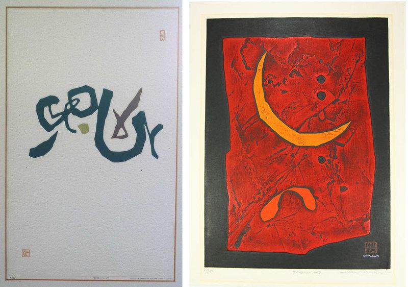 1967 Japan Haku Maki Alphabet A-Z Research  note 11 a