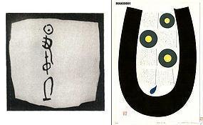 1967 Japan Haku Maki  Poem A-Z research Note 11 b