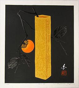 Japan Haku Maki 75-59
