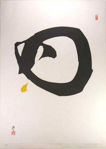 """Japan Haku Maki """"Day""""  poem 70-10"""