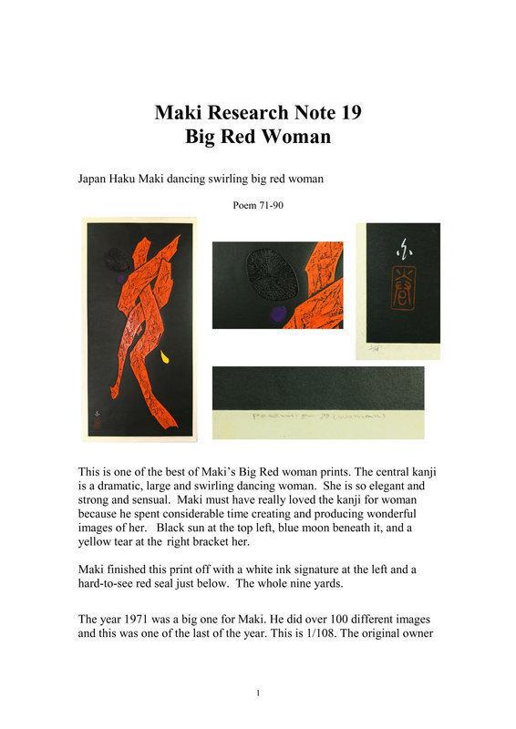 japan  Haku Maki  Big Red Woman  1971  black sun