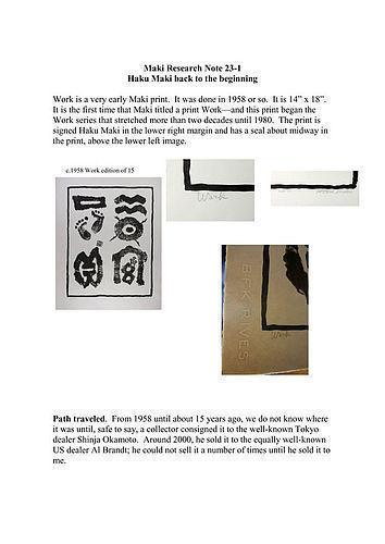 japan Haku Maki early print