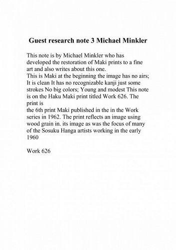 Maki Guest research note 3