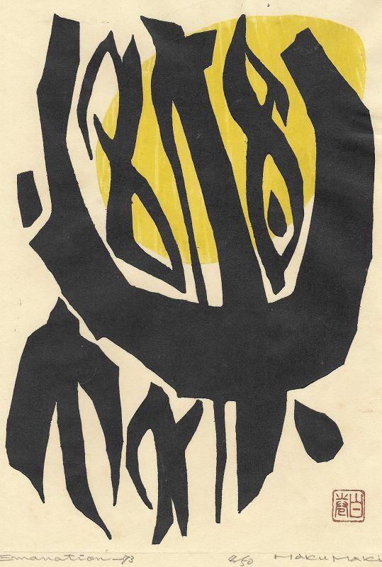 Maki Emanation-73