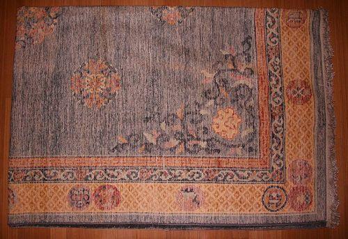 China old inner mongolia huge carpet