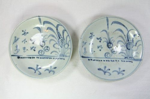 China old porcelain dishes (a pair)