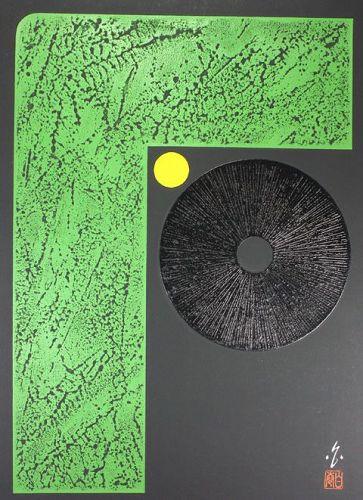 Haku Maki print 76-56 Stone