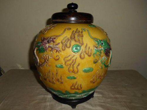 CHINESE YELLOW-GROUND JAR