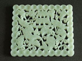 Chinese jade pierced plaque