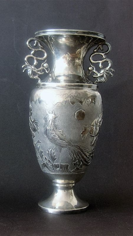 Chinese antique silver vase
