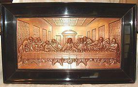 Da Vinci 'The Last Supper' in Copper Bas Relief German