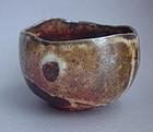 Wood-Fired Matcha Chawan, Tea Bowl, George Gledhill