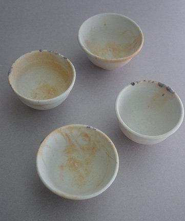 Sake or Tea Cups, Porcelain, set of 4, George Gledhill