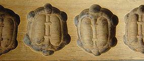 Kashigata, Wooden Sweet Mold, Kame (Turtle) Motif