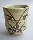 Yunomi, Tea Cup, Ootsuka Keiichi, Mashiko