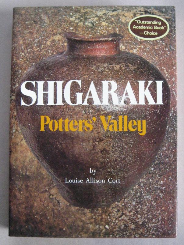 Shigaraki Potter's Valley by Louise Allison Cort