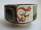 Matcha Chawan, Nodate Chawan, Tea Bowl, Mashiko