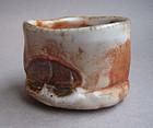 Guinomi, Sake Cup, Shino Glaze; John Benn
