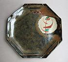 Octagonal Plate, Mashiko-yaki; Isamu Tagami