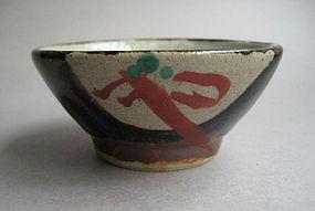 Guinomi, Sake Cup; Mashiko-yaki, Isamu Tagami