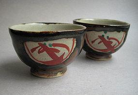 Guinomi, Sake Cups; Mashiko-yaki, Munetoshi Tagami