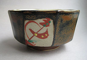 Matcha Chawan, Tea Bowl, by Isamu Tagami