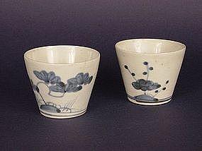 Imari Soba Choko (Noodle Dipping Cups), Edo Period