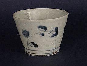 Imari Soba Choko (Noodle Dipping Cup) Edo Period