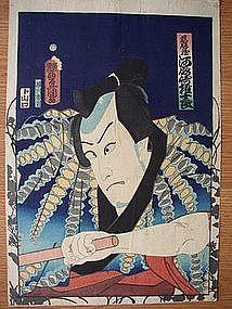 Kunisada Woodblock Print, Kabuki Actor, 1861