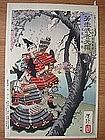 Yoshitoshi Woodblock Print, Yoshitoshi Musha Burui 1886
