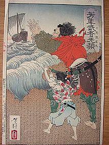 Yoshitoshi Woodblock Print, Yoshitoshi Musha Burui 1885