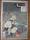 Yoshitoshi Woodblock Print, Grave Marker Moon, 1886