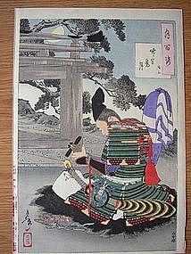 Yoshitoshi Woodblock Print, Chikubushima Moon, 1886