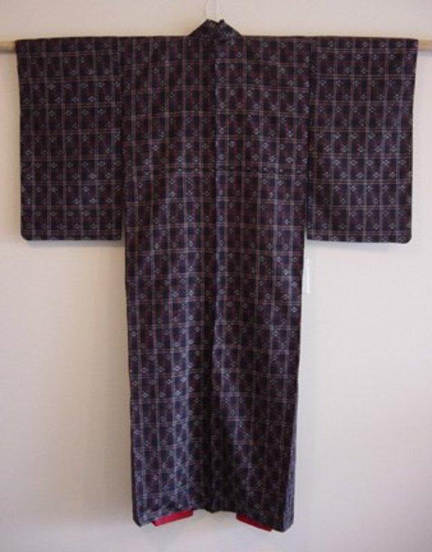 Kasuri Kimono, Yanagi Yoshitaka