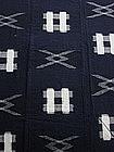 Kasuri Futonji; Indigo, Ikat Woven Bed Cover, Japan