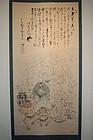 Scroll painting, Emma O, skeletons, Japan, Meiji/Taisho era