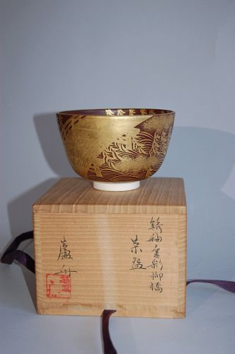 Chawan tea bowl, pottery with gold, Uji Bridge, Tale of Genji, Japan
