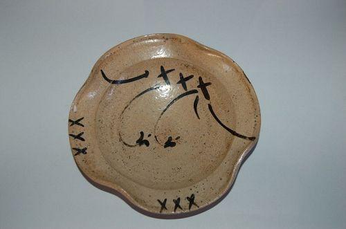 Round dish or bowl with stylized flowers, Karatsu stoneware, Japan
