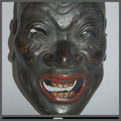Bugaku mask, Heishitori, Kotokuraku dance, papier mache, Japan