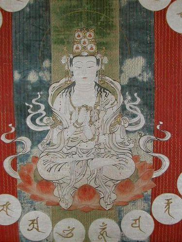 Painting, Mandala of the Diamond and Womb Worlds, Dainichi Butsu Japan