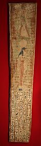 Late Dynastic sarcophagus painted panel Isis