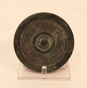 Eastern Han dynasty (25 CE-220 CE) bronze mirror with four birds v6