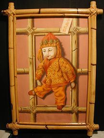 """Cyrus Seymour  """"China Doll"""" in bamboo frame"""