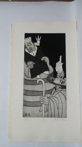 """Ben Zion """" The Life of A Prophet"""" Etching VIII """" Facing The King"""""""