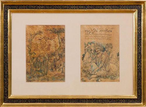 Qajar Miniature Paintings on Hide