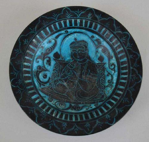 A Kashan silhouette-ware pottery bowl, Central Iran, circa 1200