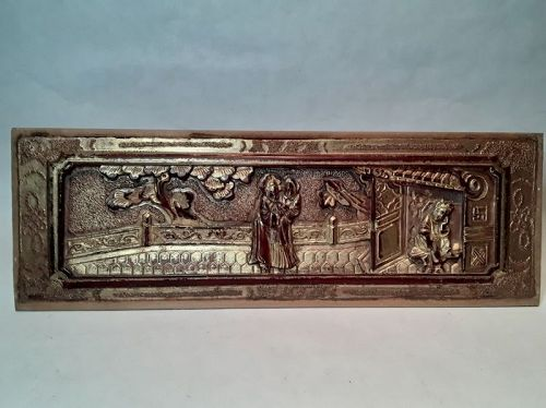 Chinese carved and lacquered architectural panel #5