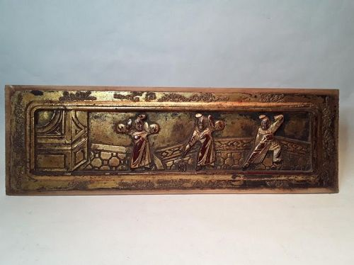 Chinese carved and lacquered architectural panel #6